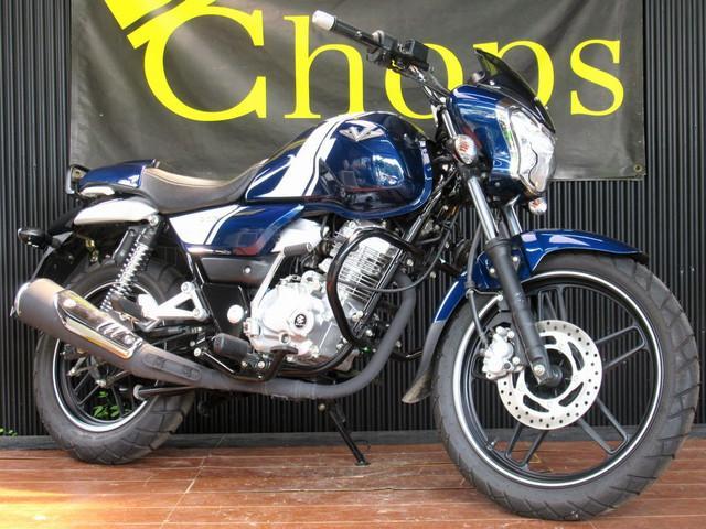 BAJAJ V15 新車 ブルーホワイトライン カフェスタイリングの画像(大阪府