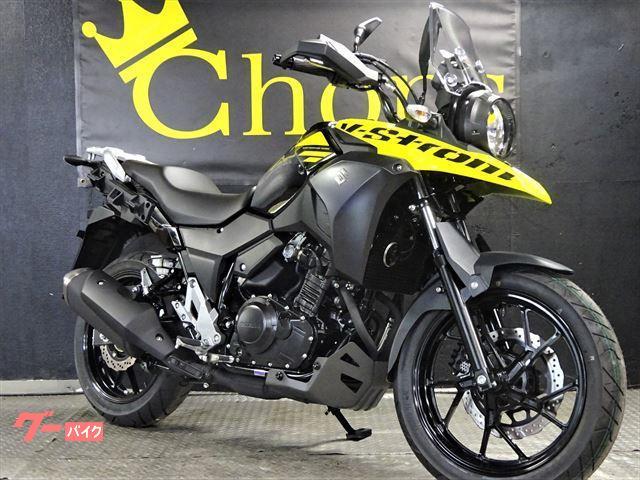 V−ストローム250 新車 ABS最新モデル