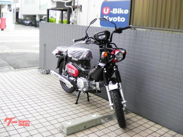 ホンダ クロスカブ110 くまモンバージョンの画像(京都府