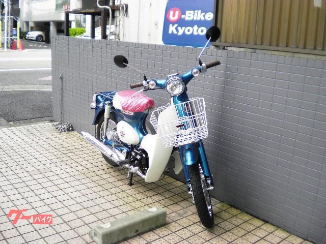 ホンダ リトルカブ 立体商標登録記念スペシャルの画像(京都府