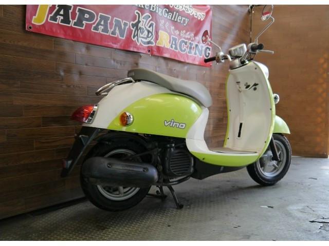 ヤマハ ビーノ 蛍光グリーン 4サイクルの画像(大阪府