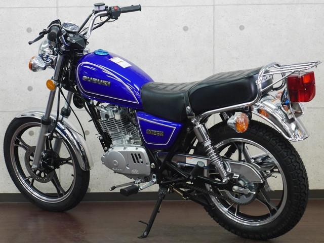 スズキ GN125H Newカラーバージョン 新車の画像(兵庫県