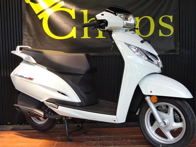 ホンダ アクティバ125 輸入新車 DLXホワイトの画像(兵庫県