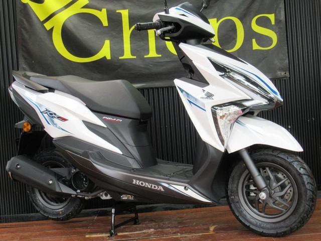 ホンダ RX125 スポーツデザインモデル ホワイトの画像(兵庫県