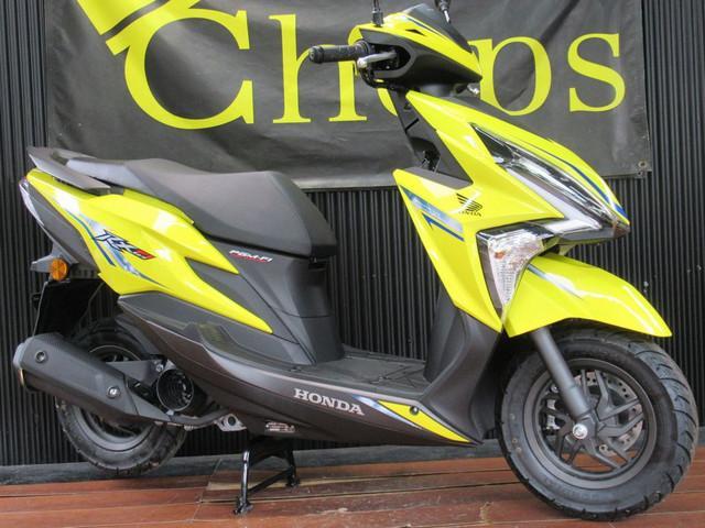 ホンダ RX125 スポーツデザインスクーター イエローの画像(兵庫県