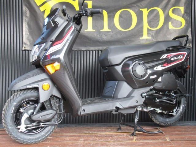 ホンダ CLIQ 110 メットインスクーターの画像(兵庫県