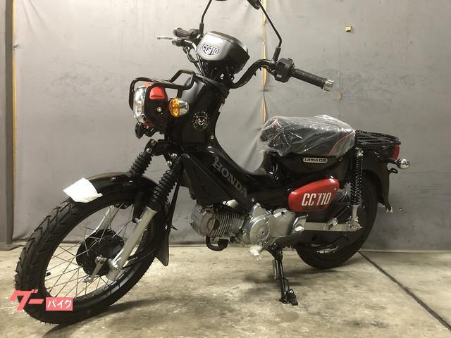 ホンダ クロスカブ110 くまモンバ-ジョン 国内最新モデルの画像(兵庫県