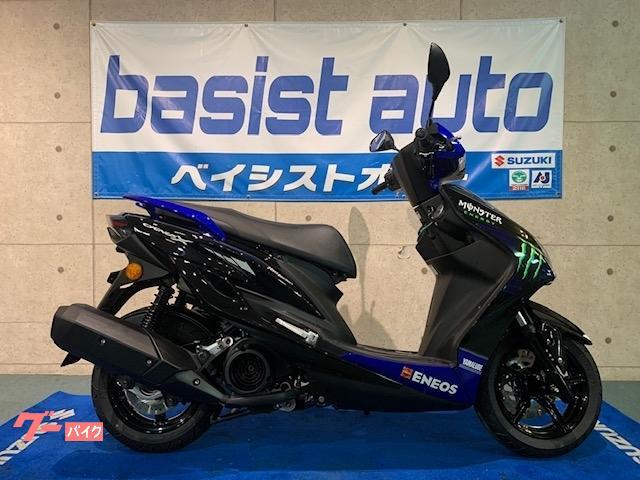 シグナスX MotoGPエディション