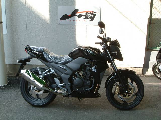 Wolf SB250Ni T2モデル