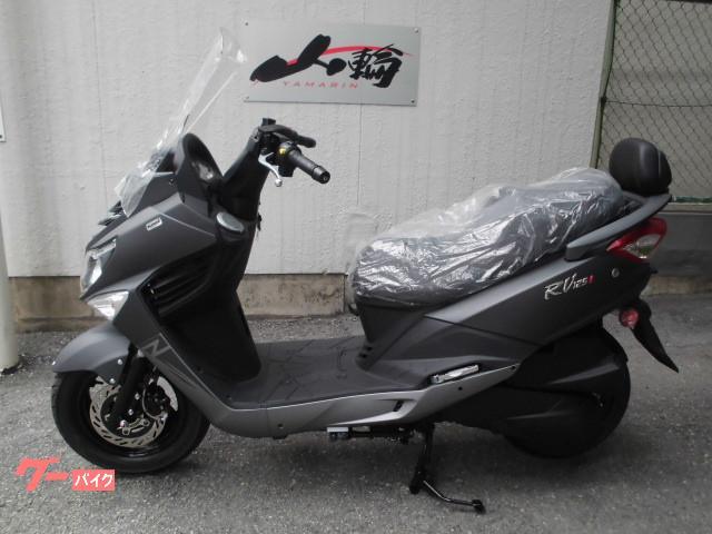 SYM RV125i 日本正規仕様 最新2017年式モデルの画像(大阪府