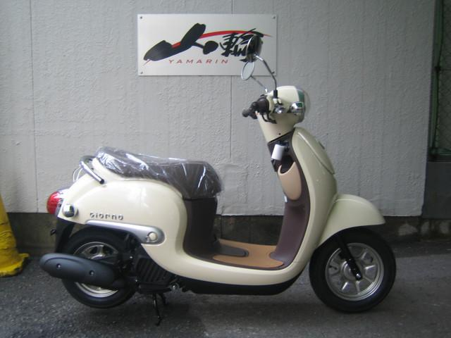 ジョルノ 最新現行型 日本熊本製作所生産仕様 eSPエンジン搭載モデル