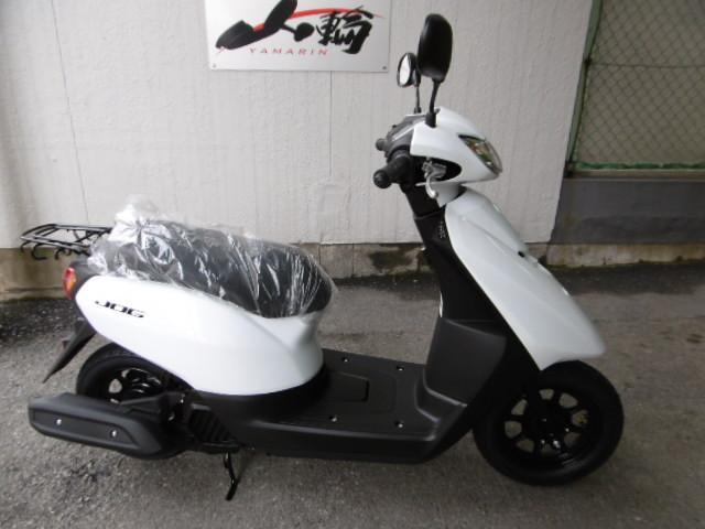 JOG 熊本生産 最新モデル