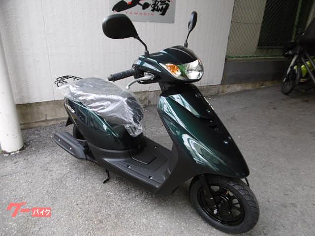 JOGデラックス J9モデル 熊本生産アイドリングストップ