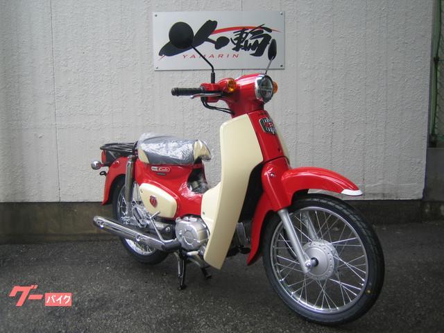 ホンダ スーパーカブ110 60周年アニバーサリー受注期間限定モデル 新車の画像(大阪府