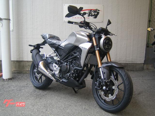 ホンダ CB250R IMU付ABS装備 現行最新モデルの画像(大阪府