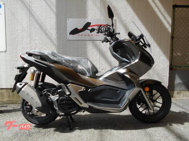 ADV150 Honda SMART Keyシステム日本正規仕様 ABS型モデル