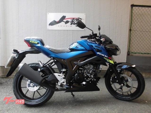 GSX−S125 ABS 21'最新M1モデル