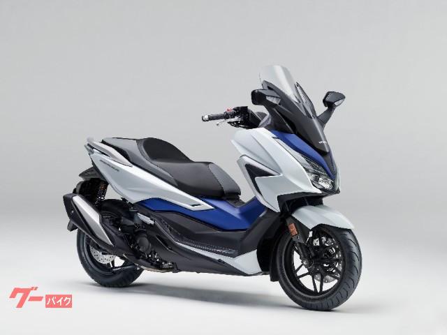フォルツァ 2021年最新モデル