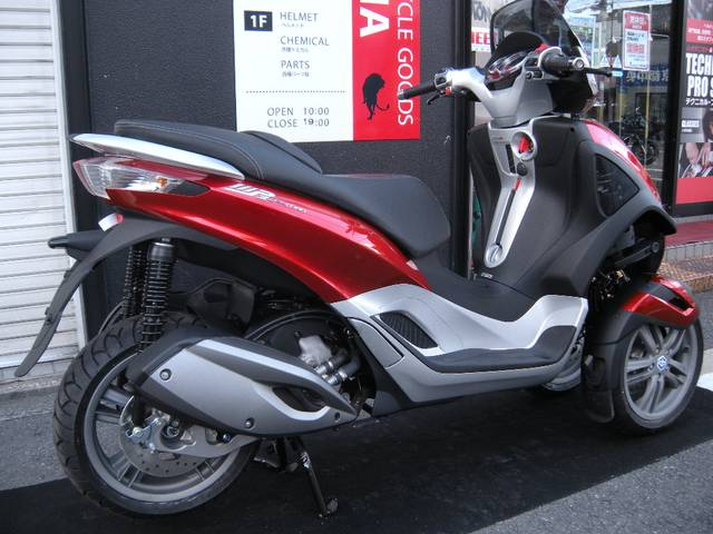 PIAGGIO MP3 Yourban 300ieの画像(京都府