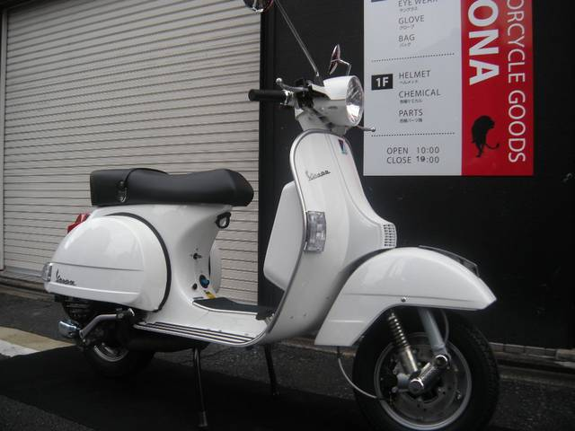 VESPA PX150の画像(京都府