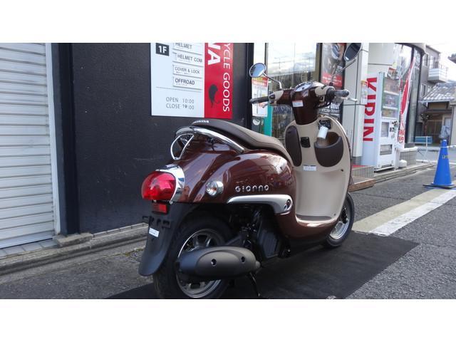 ホンダ ジョルノeSP 熊本生産モデルの画像(京都府