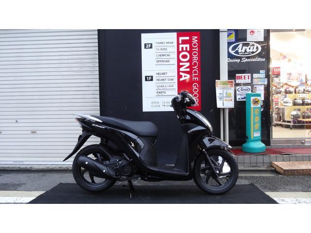 ホンダ Dio110 国内正規モデルの画像(京都府