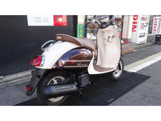 ヤマハ ビーノ 最新モデルの画像(京都府