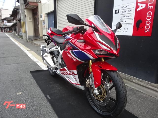 ホンダ CBR250RR NEWカラーの画像(京都府