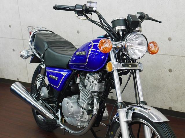 スズキ GN125H Newカラーバージョン 新車の画像(京都府
