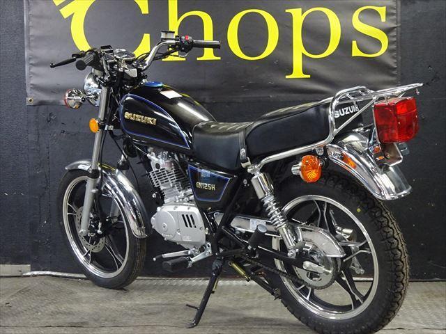 スズキ GN125H CHOPSオリジナリティクラシカルtype2の画像(京都府