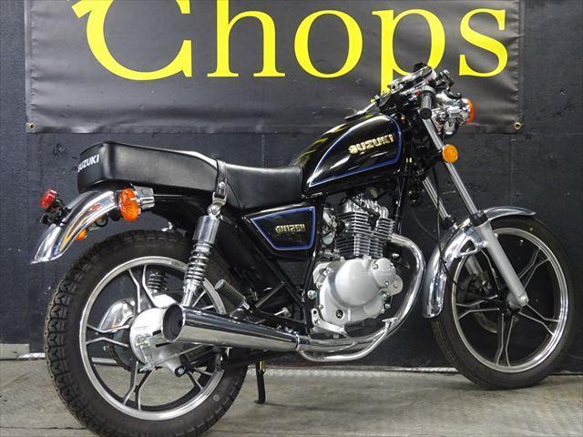 スズキ GN125H  CHOPSオリジナリティクラシカルtype4の画像(京都府