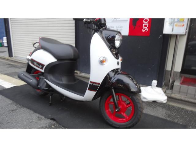 ヤマハ ビーノDX 最新モデルの画像(京都府