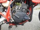 ホンダ MTX50Rの画像(兵庫県