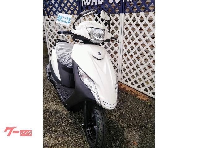 スズキ アドレス125 最新モデル 国内仕様新車 ノーマルシートの画像(兵庫県
