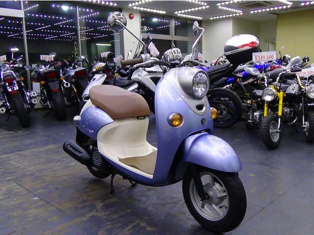 ヤマハ ビーノDX 4サイクル ワンオーナーの画像(大阪府