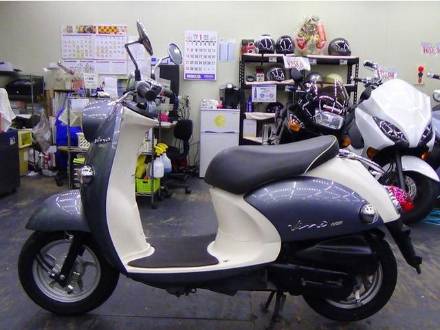 ヤマハ ビーノDX 2014年 ワンオーナー Fタイヤ新品の画像(大阪府