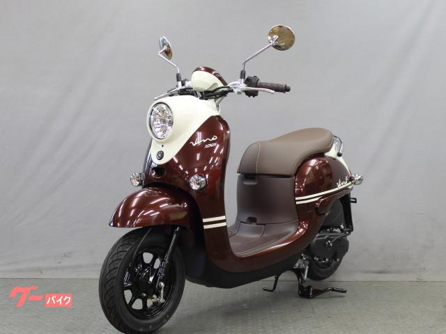 ヤマハ ビーノ 18年モデル 日本製 新車の画像(京都府