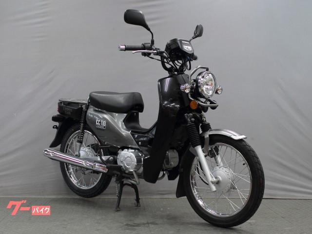 ホンダ クロスカブ110 バッテリー・リアタイヤ新品の画像(京都府