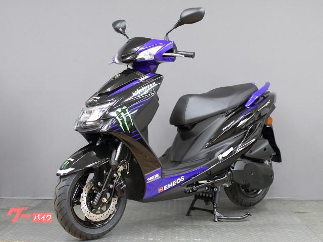 ヤマハ シグナスX 800台限定モデル 国内仕様 新車の画像(京都府