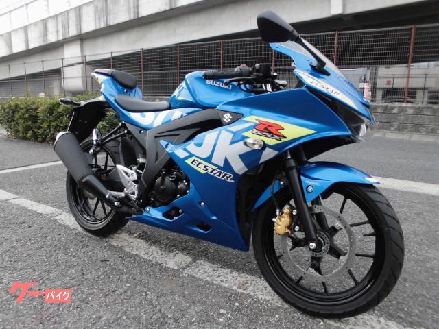 スズキ GSX-R125 ABS 2021年モデルの画像(大阪府