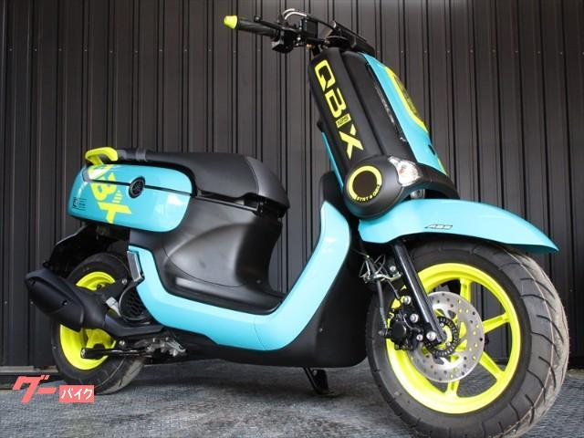 キュービックス ABSモデル 最新2020年カラー ライトブルーイエロー