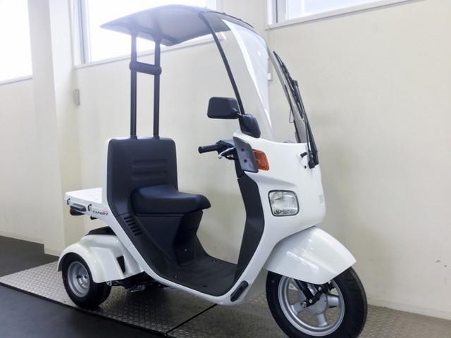 ホンダ ジャイロキャノピー 新車 現行最新モデルの画像(兵庫県