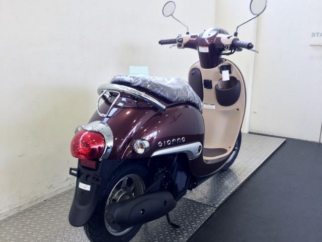 ホンダ ジョルノ 新車 2018年 新排ガス規制対策モデルの画像(兵庫県