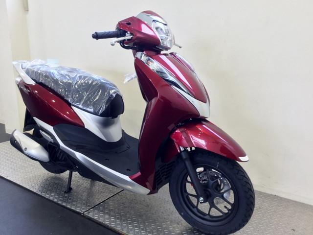 ホンダ リード125 ツートーン 2018年モデル LEDヘッドライト搭載の画像(兵庫県