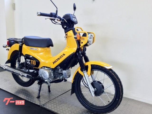 ホンダ クロスカブ110 新車 2019年モデルの画像(兵庫県