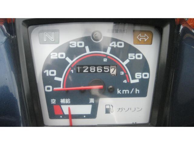 ホンダ スーパーカブ50カスタムの画像(兵庫県