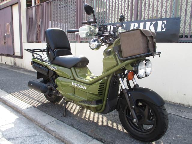 ホンダ PS250 後期型 タイヤ前後新品 ちょいカスタムオーディオ装備の