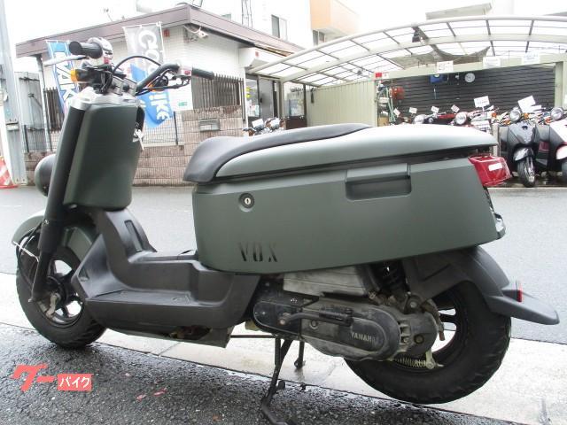 ヤマハ VOX 2006年モデル タイヤ前後新品 オリジナルカラーの画像(大阪府