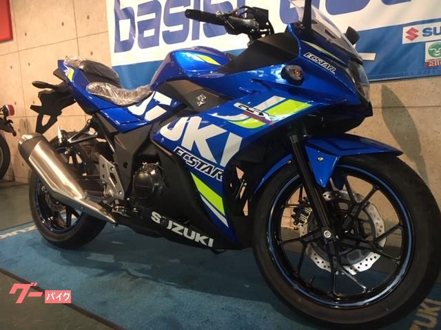 スズキ GSX250R モトGPカラーの画像(京都府