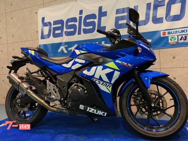 スズキ GSX250R 2020年モデル ETC2.0・ウェストパワーマフラー等カスタムの画像(京都府